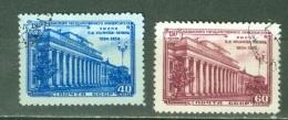 URSS   Michel  1738/1739  Ob  TB