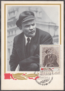 Russia USSR 1968 Day Of Lenin's Stamp Postcard