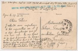LYON Rhone, HOPITAL AUXILIAIRE MUNICIPAL N° 6 BIS, 7, Rue Félix Jacquier. SUPERBE GRIFFE.