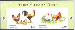 2017. Tajikistan, Lunar Calendar 2017, 2v IMPERFORATED, Mint/**