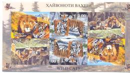 2017. Tajikistan, Wild Cats, S/s IMPERFORATED, Mint/**