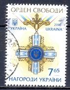 OEKRAINE    (COE 045) - Ukraine