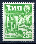 Thailand 1960 Elephant Set Of 1 MNH*VF