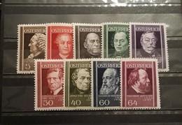 Austria, 1937, Mi: 649/57 (MNH)