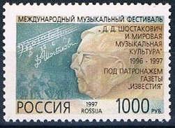 Rußland - 560 - Schostakowitsch, Komponist; Notenzeile; Autogramm; Streichquartett