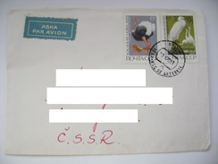 Soviet Union/USSR Cover 1970 From Riga (now Latvia) To CSSR, Stamp Ostrich, Golden Pheasant Mi 3547, Great Egret Mi 3548