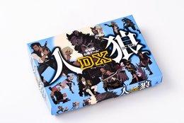 Jinrou DX ( Mafia / Werewolf Game Japanese Version )   Gentosha Education - Unclassified