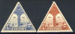 Costa Dei Somali Posta Aerea 1943 Serie N. 11-12 MNH Cat. € 1.90 - Unused Stamps