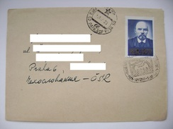 Soviet Union/USSR Cover 1970 From Riga (now Latvia) To Czechoslovakia - Stamp  Birth Centenary Of V.I.Lenin Mi 3751