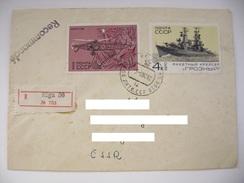Soviet Union/USSR, R Letter 1970 Riga (now Latvia) - CSSR, Helicopter TsAGI-I-EA (1930) Mi 3703, Cruiser Grozny Mi 3782