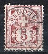 1882  MI / 52 A