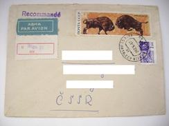 Soviet Union/USSR, R Letter 1970 - Riga (now Latvia) - CSSR, Stamp Nature Reserve Belovezhskaya European Bison Mi 3669