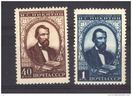 Russie  :   Mi  1392-93  **
