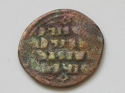 Monnaie Antique à Identifier - BYZANTINE ? **** EN ACHAT IMMEDIAT **** - Byzantines