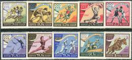 USSR 1960. SC #2365/74 VF/MNH. Summer OG. Rome-1960 (B-13)