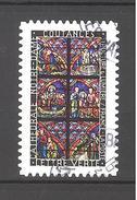 France Autoadhésif Oblitéré (Structure Et Lumière - Coutances) (Cachet Rond)