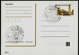 786-CZECHOSLOVAKIA Prepaid Postal Card, St. Cyril And St. Methodius, Patrons Of Europe Commemorative Stamp 1990