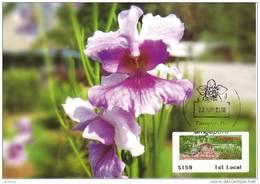 20G: Carte Maximum Card ,Flower, Orchid Van Da Joaqim ,ATM Label Stamp Maxicard, MC