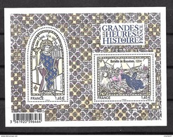 France: N°F4857** Les Grandes Heures De L'histoire De France