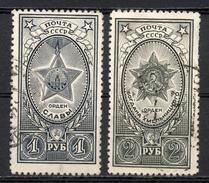 RUSSIE (U.R.S.S.) - 1945 - N° 964 Et 965 - (Centre Divers)