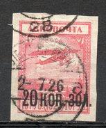 RUSSIE - (U.R.S.S.) - 1924 - Timbres Pour La Poste Aérienne - N° 17 - 20 K. S. 10 R. Rouge