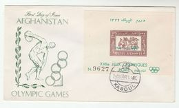1960 AFGHANISTAN FDC Miniature Sheet OLYMPIC GAMES HORSES Stamps Olympics Horse Sport