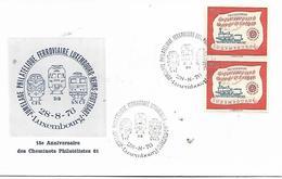 LUXEMBOURG  Journée Philatélique Ferroviaire Luxembourg Reims Stuttgart  28/08/76