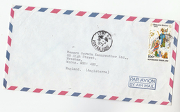 1979 Air Mail  TOGO COVER Stamps 100f HOLY WEEK To GB  Religion