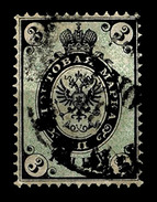 Russian Empire 1865 Mi:13z Y&T:12 Sc:13a Thick Paper Cancelled Hinged O