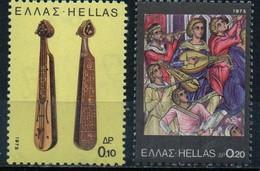 PIA - GRECIA. - 1975 : Strumenti Musicali  Popolari  -   (Yv 1195-1206) - Grecia