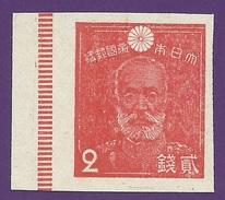 Japan 1945. Sakura #247. IMPERF. GENERAL MARESUKE NOGI. 2nd Showa Series. Mint Never Hinged (**)