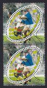 FRANCE Francia Frankreich - 1999 - 2 Valori Usati Yvert 3280 Uniti Fra Loro