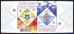 UKRAINE 2006. 50th ANNIVERSARY Of THE FIRST EUROPA-CEPT STAMPS. Mi-Nr. 766C-67C Block 54. MNH (**)