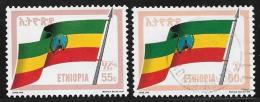 Ethiopia, Scott # 1289-90 Used Flag, 1990