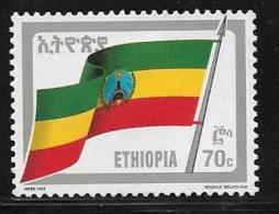 Ethiopia, Scott # 1291 Unused No Gum Flag, 1990