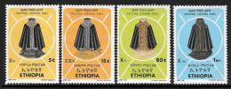 Ethiopia, Scott # 1323-6 Mint Hinged Ceremonial Robes, 1992