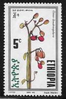 Ethiopia, Scott # 1327 Used Flowers, 1992