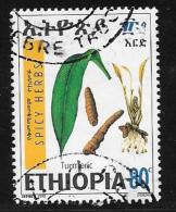 Ethiopia, Scott # 1355 Used Tumeric, 1993