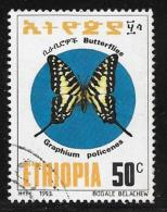 Ethiopia, Scott # 1359 Used Butterfly, 1993