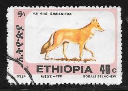 Ethiopia, Scott # 1372E Used Simien Fox, 1994