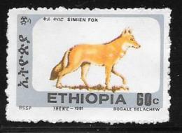 Ethiopia, Scott # 1372G Unused No Gum Simien Fox, 1994