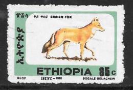 Ethiopia, Scott # 1372I Used Simien Fox, 1994