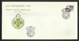 Portugal Cachet Commémoratif Sapeurs-Pompiers Ajuda Croix Vert Lisbonne 1980 Event Postmark Firefighters Green Cross