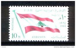 EGYPT / 1964 / LEBANON / FLAG / MNH / VF .