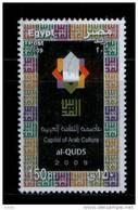 EGYPT / 2009 / CAPITAL OF ARAB CULTURE / ALQUDS ; JERUSALEM ; PALESTINE / MNH / VF .
