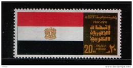EGYPT / 1972 / CONFEDERATION OF ARAB REPUBLICS / FLAG / MNH / VF