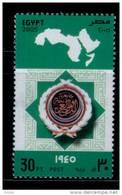 EGYPT / 2005 / 60th Anniversary Of The Arab League´s Foundation / Flag / MNH / VF  .