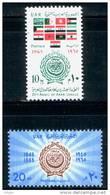 EGYPT / 1965 / ARAB LEAGUE / FLAGS / MNH / VF