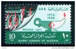 EGYPT / 1965 / ALGERIA / BURNT LIBRARY OF ALGERIA / FLAG / MNH / VF.