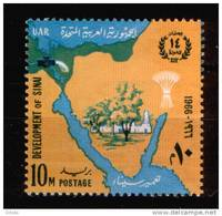 EGYPT / 1966 / MAP / SINAI / AGRICULTURE / MNH / VF .
